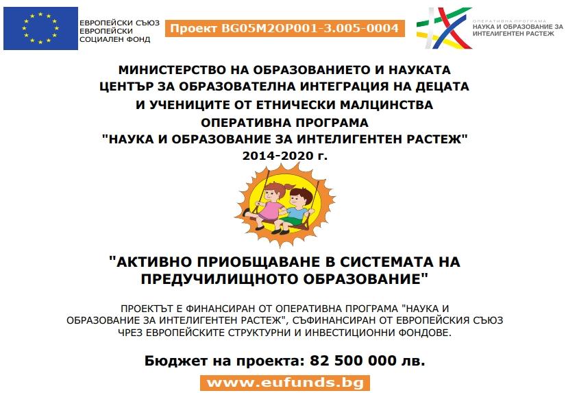 https://www.souhssz.setra.icnhost.net/2020/images/%D0%BB%D0%BE%D0%B3%D0%BE%20-%209087580.jpg